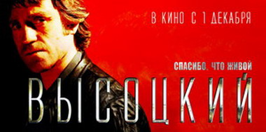 Лучший фильм 2011 года