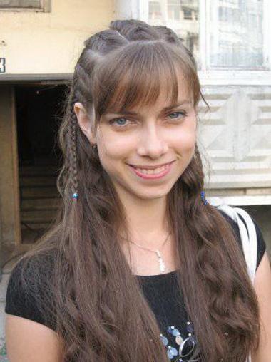 Юлия Учиткина